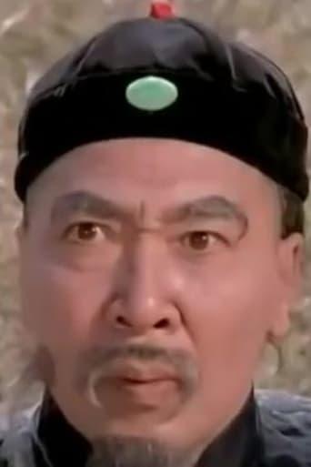 Image of Ping Fan