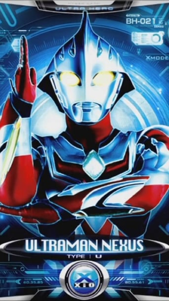 Poster of Ultraman Nexus