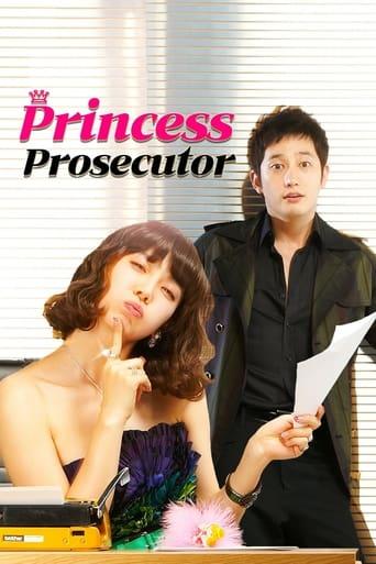 Poster of Prosecutor Princess