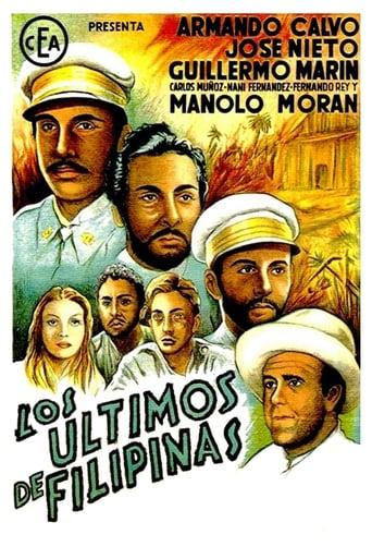 Poster of Los últimos de Filipinas