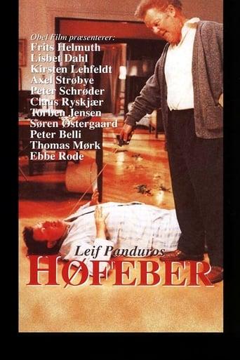 Poster of Høfeber