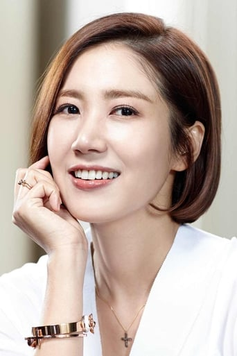 Image of Yoo Ho-jeong