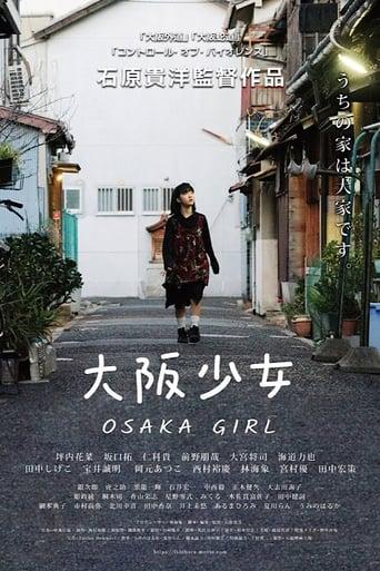 Poster of Osaka Girl