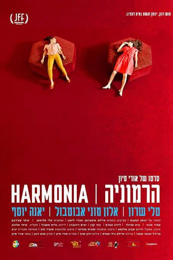 Poster of Harmonia