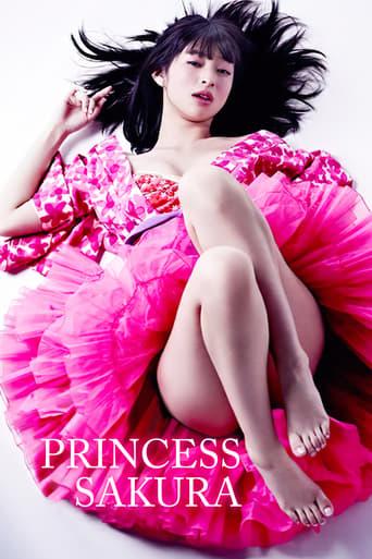 Poster of Princess Sakura