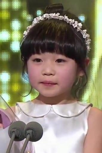 Image of Kim Yoo-bin