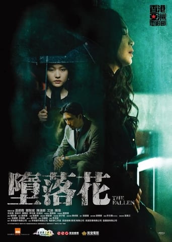 Poster of The Fallen