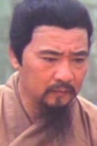 Image of Wu Por