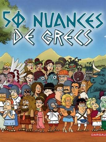 Poster of 50 Nuances de Grecs