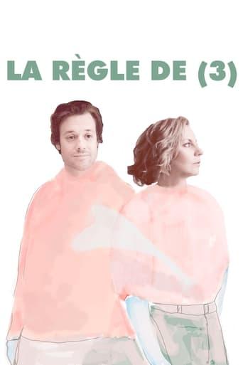 Poster of La règle de (3)