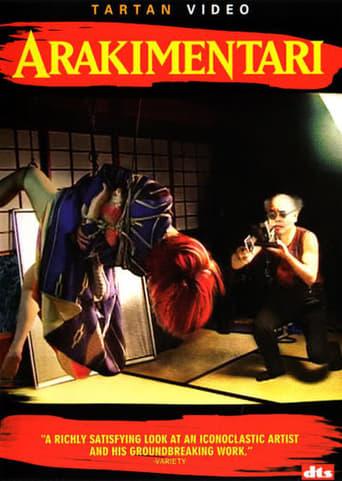 How old was Takeshi Kitano in Arakimentari