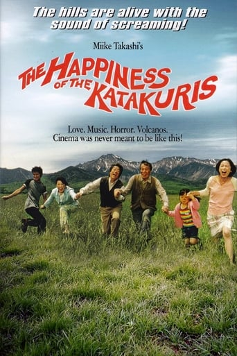 Poster of The Happiness of the Katakuris