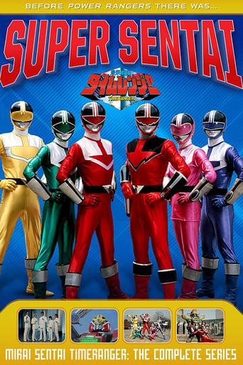 Poster of Mirai Sentai Timeranger