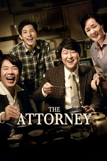 Poster of The Attorney