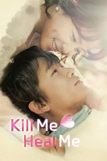 Poster of Kill Me, Heal Me