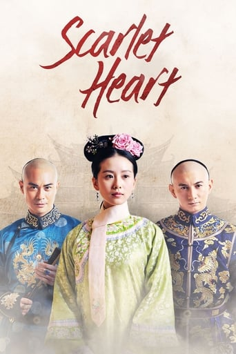 Poster of Scarlet Heart