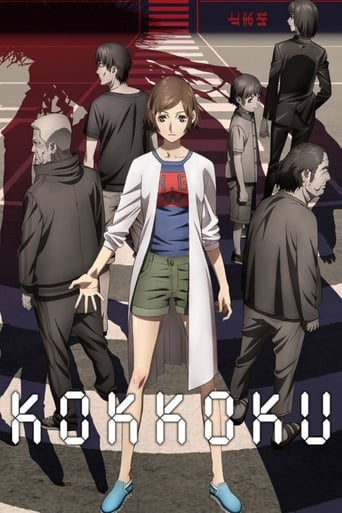Poster of Kokkoku, Moment by Moment