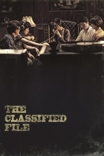 Poster of The Classified File