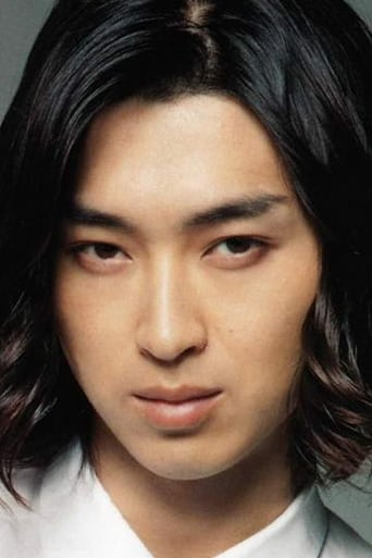 Image of Shōta Matsuda