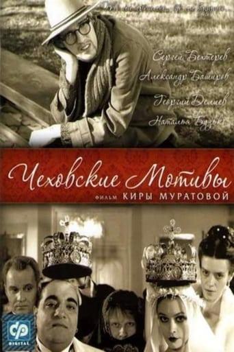 Poster of Chekhovian Motifs