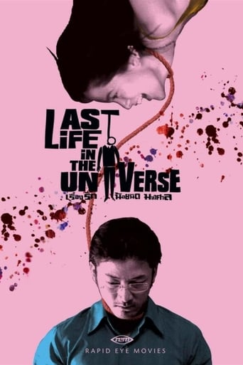 Poster of Last Life in the Universe