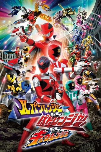 Play Lupinranger VS Patranger VS Kyuranger