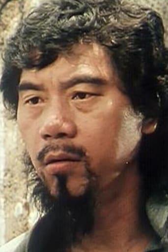 Image of Chu Tau