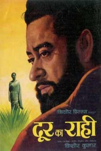 Poster of Door Ka Raahi