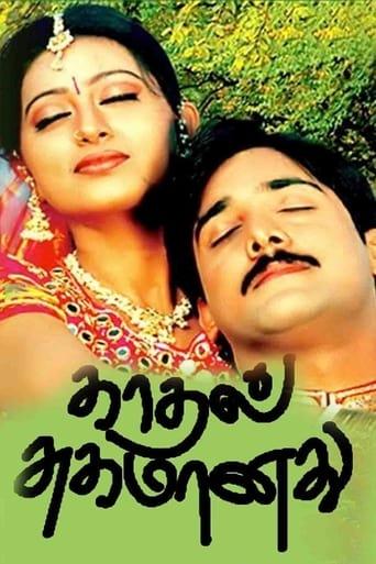 Poster of Priyamyna Neeku...