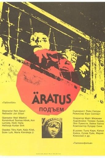 Poster of Äratus