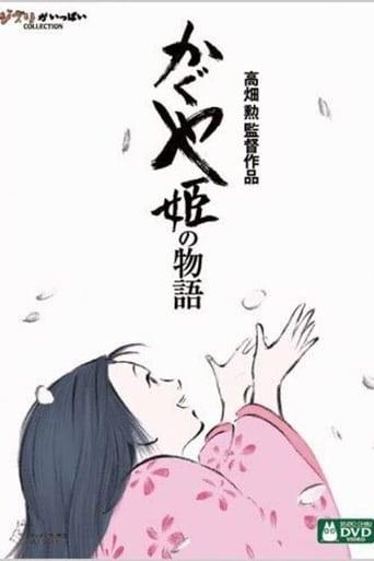Příběh o princezně Kaguje