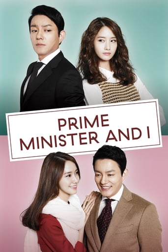 Poster of The Prime Minister and I