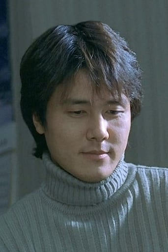 Image of Kam Woo-sung
