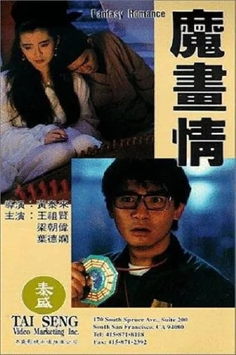 Poster of Fantasy Romance