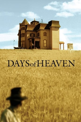 Poster of Days of Heaven