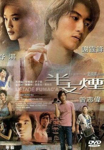 Poster of Metade Fumaca