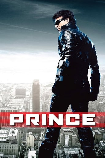 Poster of Prince