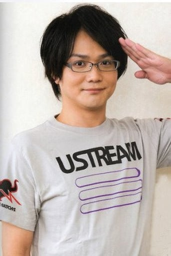 Image of Go Inoue