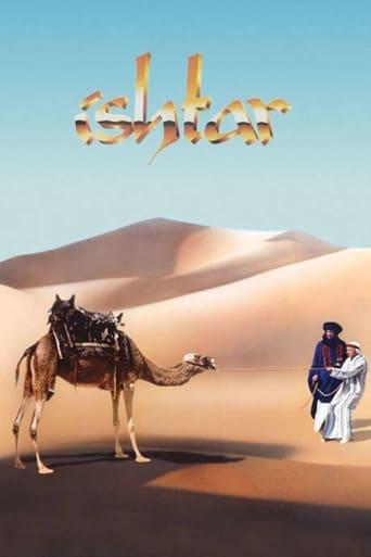 Poster of Ishtar