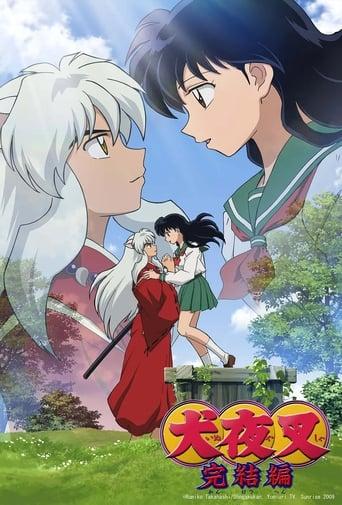 Poster of InuYasha: Kanketsu-hen