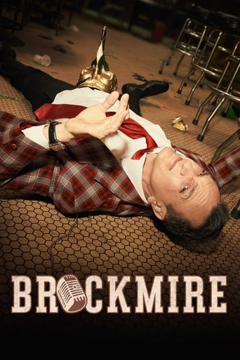 Poster of Brockmire