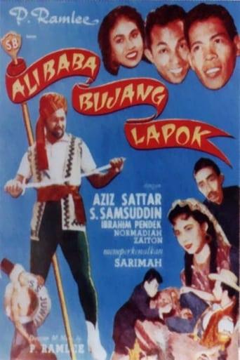 Poster of Ali Baba Bujang Lapok