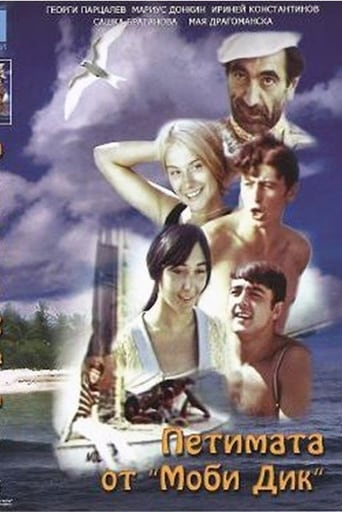 Poster of The Five from the Moby Dick