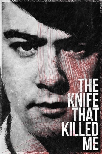 The Knife That Killed Me