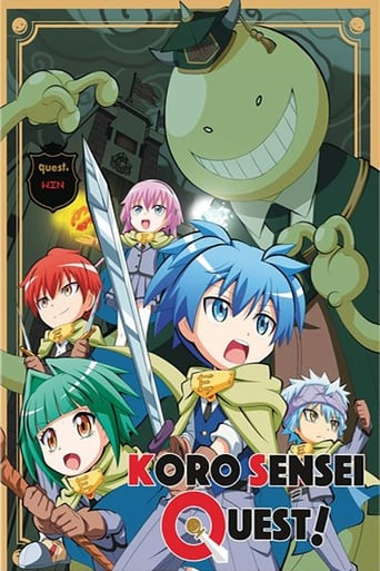 Poster of Koro Sensei Quest!