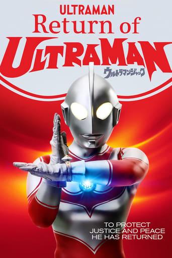 Poster of The Return of Ultraman