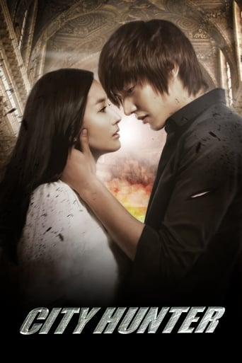 Poster of City Hunter