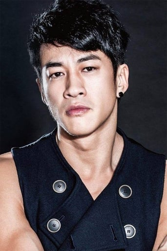 Image of Peter Ho