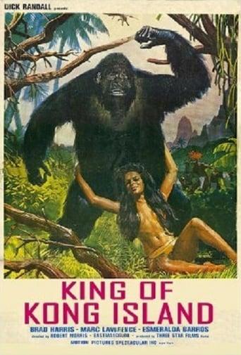 Poster of King of Kong Island