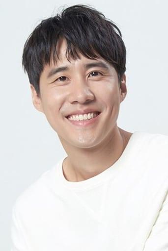 Image of Na Chul
